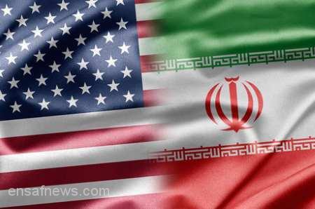 ایران - آمریکا