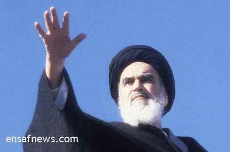 emam khomeini