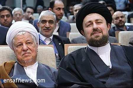 hashemi rafsanjani hasan khomeini