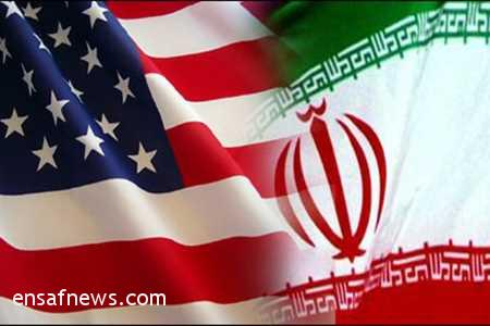 پرچم ایران - آمریکا