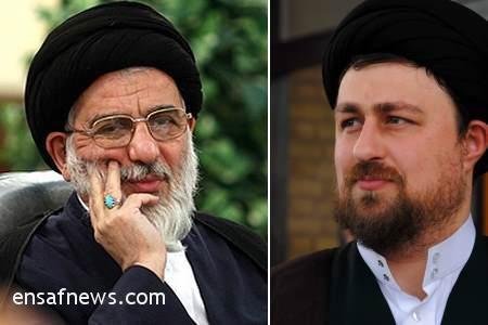 99shahrodi 99hasankhomeini