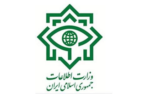 وزارت اطلاعات