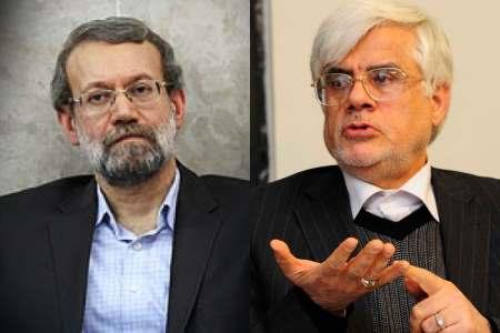 حمدرضا عارف - علی لاریجانی