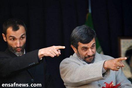 احمدی نژاد - حمید بقایی