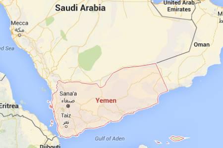 یمن - عربستان