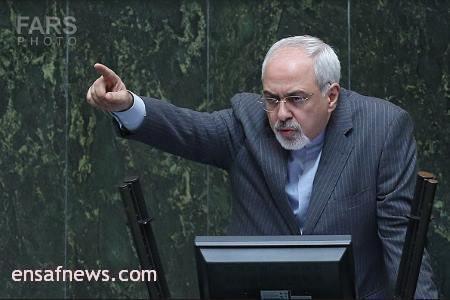 دکتر محمدجواد ظریف