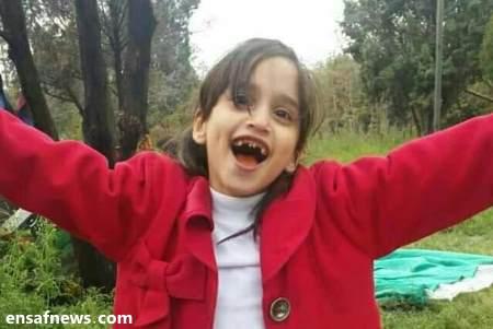 ستایش دختر افغان
