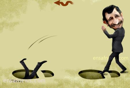 cartoon ahmadinejad 1396 1