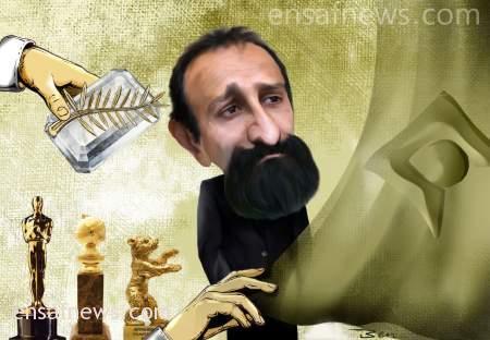 cartoon asghar farhadi 1