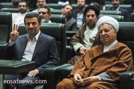 hashemi rafsanjani ahmadinejad