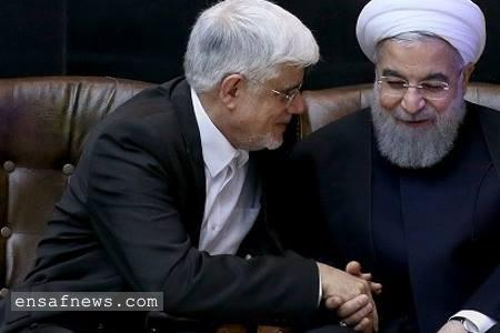 حسن روحانی - محمدرضا عارف