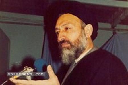 شهید آیت الله سیدمحمد بهشتی