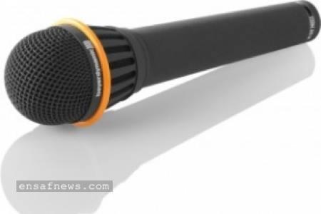 میکروفون - تریبون