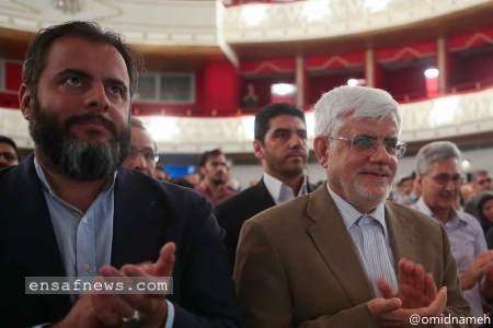 محمدرضا عارف - حمیدرضا عارف