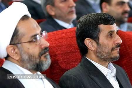 محمود احمدی نژاد - حیدر مصلحی