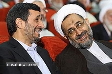 حیدر مصلحی - محمود احمدی نژاد