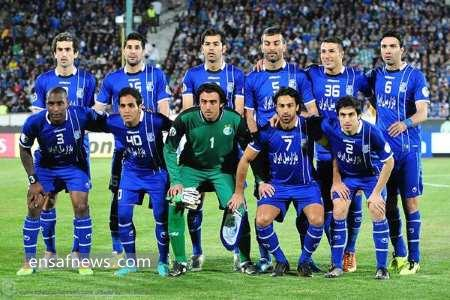تیم استقلال