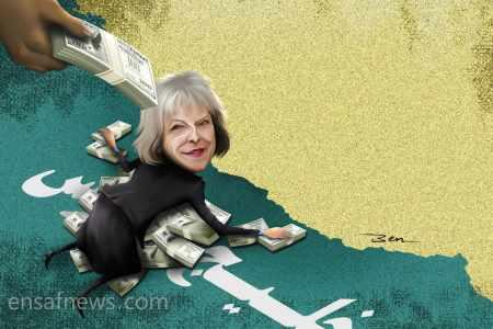 cartoon-treza-mey-1 Theresa May