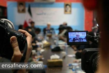 کنفرانس خبری محمدرضا عارف
