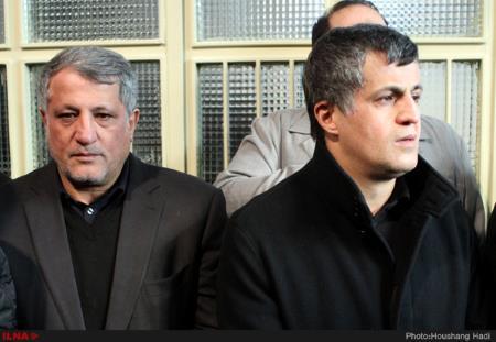 یاسر و محسن هاشمی رفسنجانی