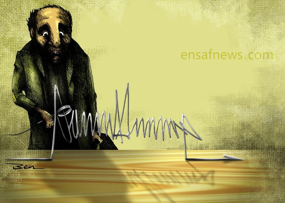 کارتون | امضای لغو ویزا