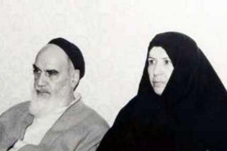 خواستگاری امام خمینی