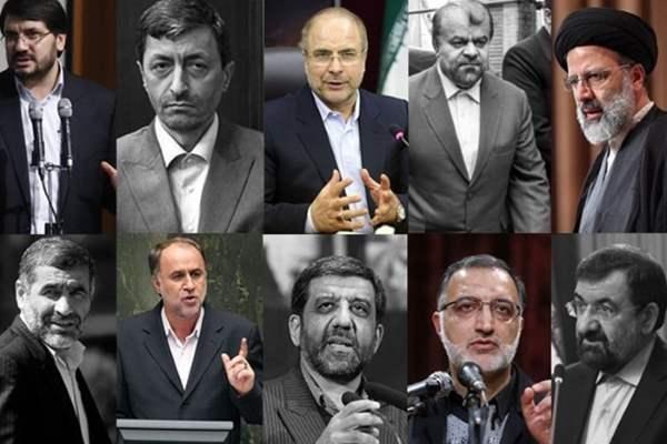 کاندیداهای اصولگرایان در انتخابات 96
