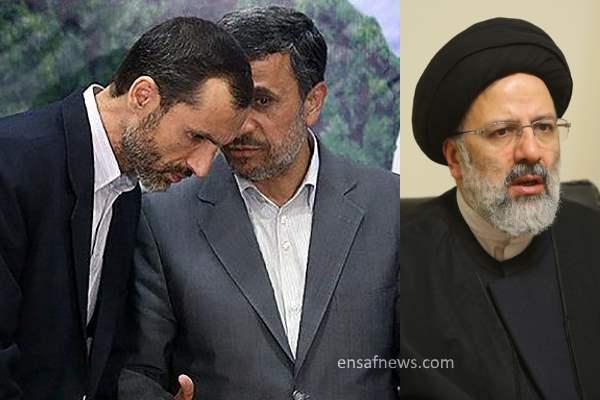 احمدی نژاد - بقایی - رئیسی