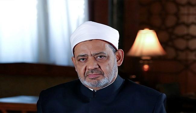 اظهارنظر شیخ الازهر درباره حجاب