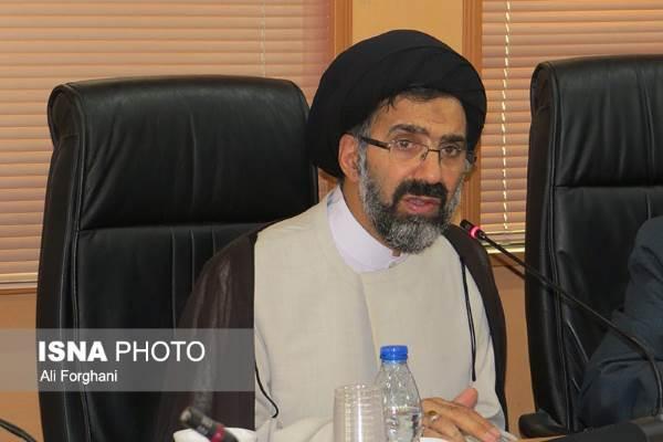سیدابراهیم حسینی