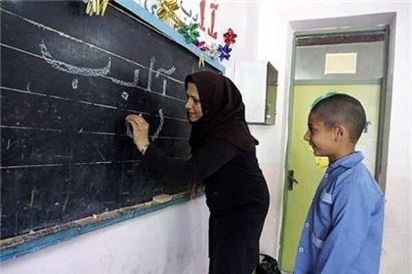 معلم مدرسه