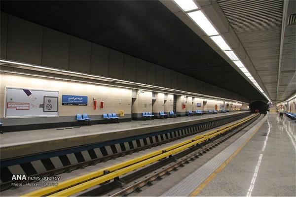 متروی تهران مترو