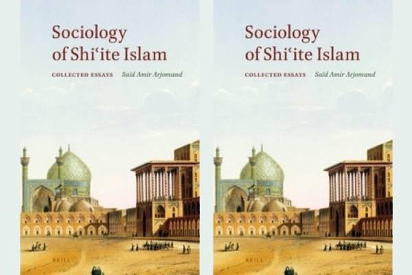 درباره کتاب «جامعهشناسی اسلام شیعی»