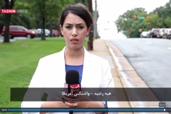 آزادی کامل خبرنگار زن تسنیم در واشنگتن!