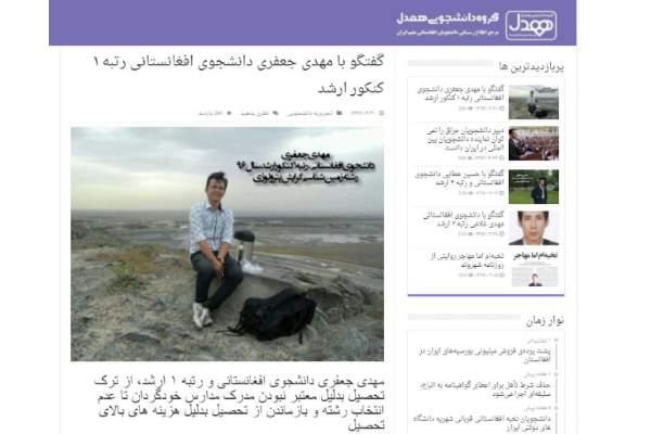 سرقت خبری خبرگزاری تسنیم؟!