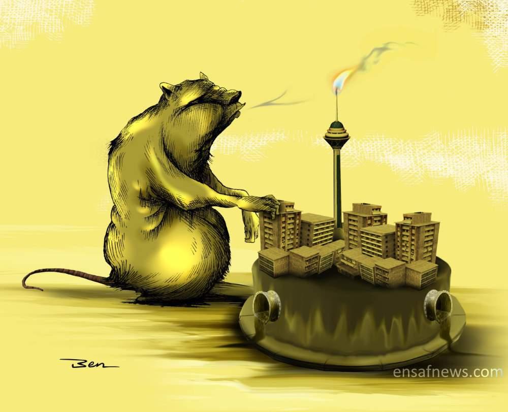 کارتون «شهر موشها»