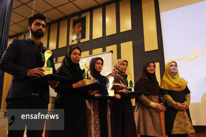 گزارش کامل مسابقات سخنرانی دانشجویان افغانستانی