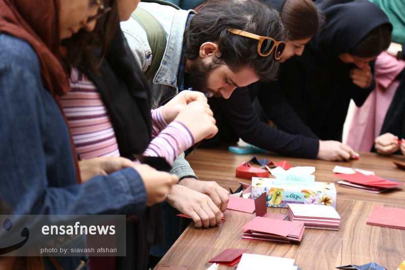 مراسم گرامیداشت روز جهانی اوریگامی در اینورس