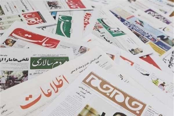 تیراژ روزنامه ها