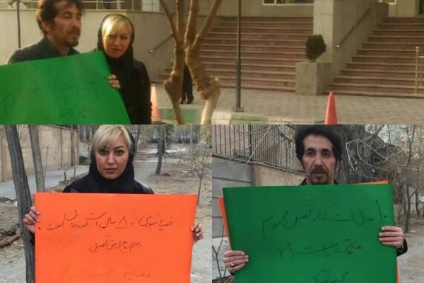 بیانیهای در حمایت از تحصن مهدیه گلرو و مجید دری