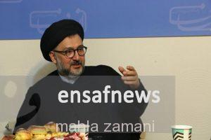 محمدعلی ابطحی در انصاف نیوز