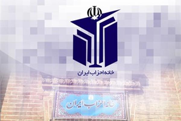 احزاب و نقصهای کارکردی آنها در ایران
