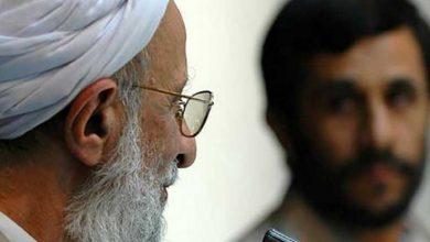 محمود احمدی نژاد و آیت الله مصباح یزدی