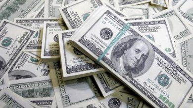 قیمت دلار ارز