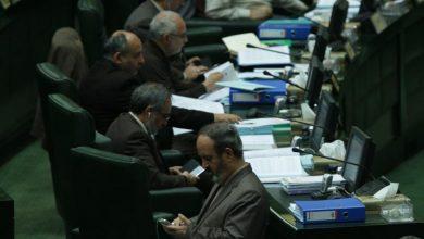گزارش تصویری | صحن علنی مجلس در حال بررسی بودجه