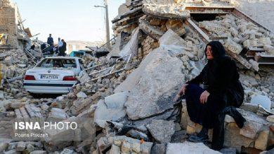 ژلزله کرمانشاه