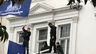 گزارش خبرگزاری دولت از «اشغال سفارت ایران در لندن»