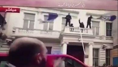 تعرض حامیان صادق شیرازی به سفارت ایران در لندن
