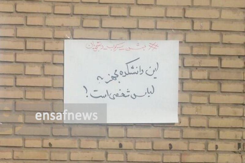 عکس   خرما و شیرینی دانشجویان بازداشتی!