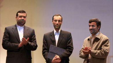 محمود احمدی نژاد - حمید بقایی - روح الله احمدزاده